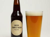 Пиво эль — описание, отличия пива от эля, сорта эля и обзор ирландского напитка (115 фото и видео)