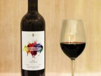 Киндзмараули вино: описание вкуса, цвета и советы как выбрать оригинал. Лучшие современные производители вина (100 фото)