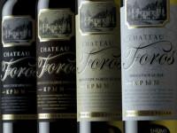 Крымские вина: виды, советы по выбору, стоимость, названия лучших вин и сортов (145 фото и видео)