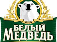Пиво Белый Медведь: особенности, история, описание, калорийность и особенности выбора пива (85 фото + видео)