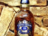 Виски Chivas Regal (Чивас Ригал) — особенности, описание, обзор видов и советы как и с чем пить (115 фото + видео)