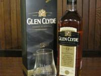 Виски Glen Clyde (Глен Клайд) — обзор шотландского виски, цены и отзывы специалистов (115 фото)