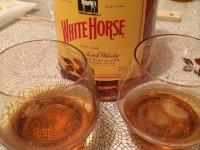 Виски White Horse (Уайт Хорс или Белая лошадь): особенности напитка, производство и советы как и с чем лучше пить (115 фото)