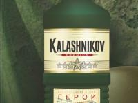 Водка Калашников — цена, история бренда, особенности приготовления, виды и описание изготовления (80 фото)