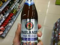 Лучшие марки пива: правила выбора, рейтинг лучших марок и особенности выбора по вкусу (125 фото)