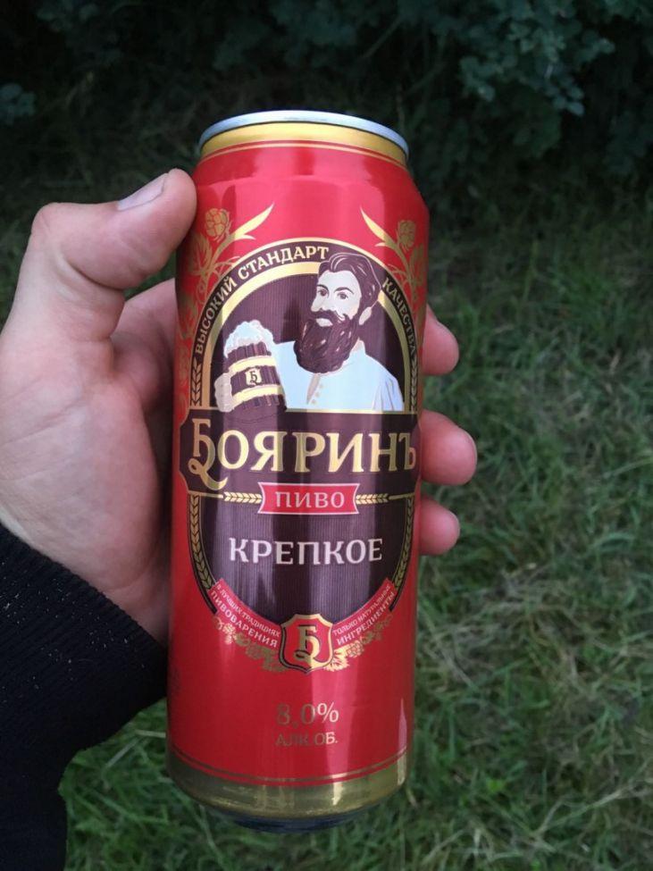 Пиво сильное картинки