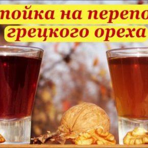 Настойка на грецких орехах — лучшие рецепты, проверенные способы настойки и особенности приготовления коньяка (100 фото)