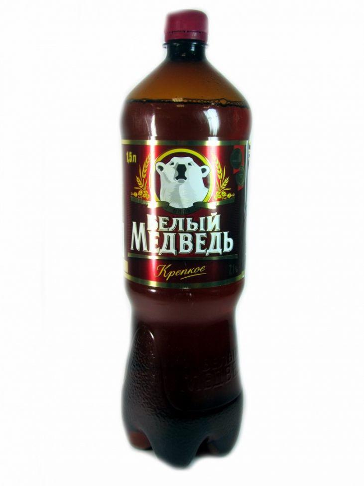 три пиво белый медведь фото если хотите поделиться