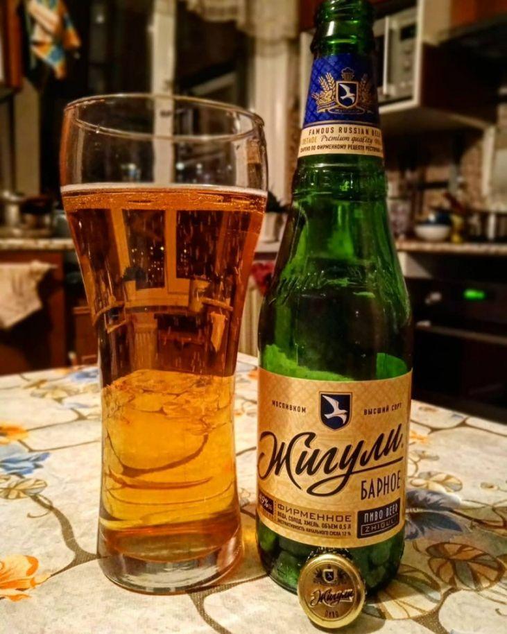 Жигули картинка пиво