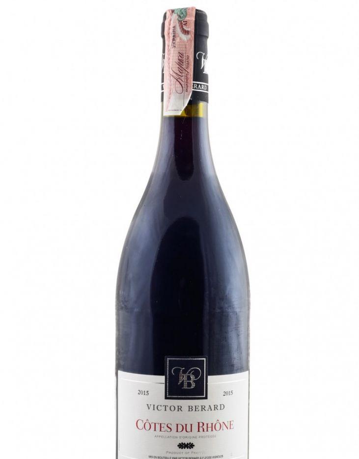 Шираз вино вкус