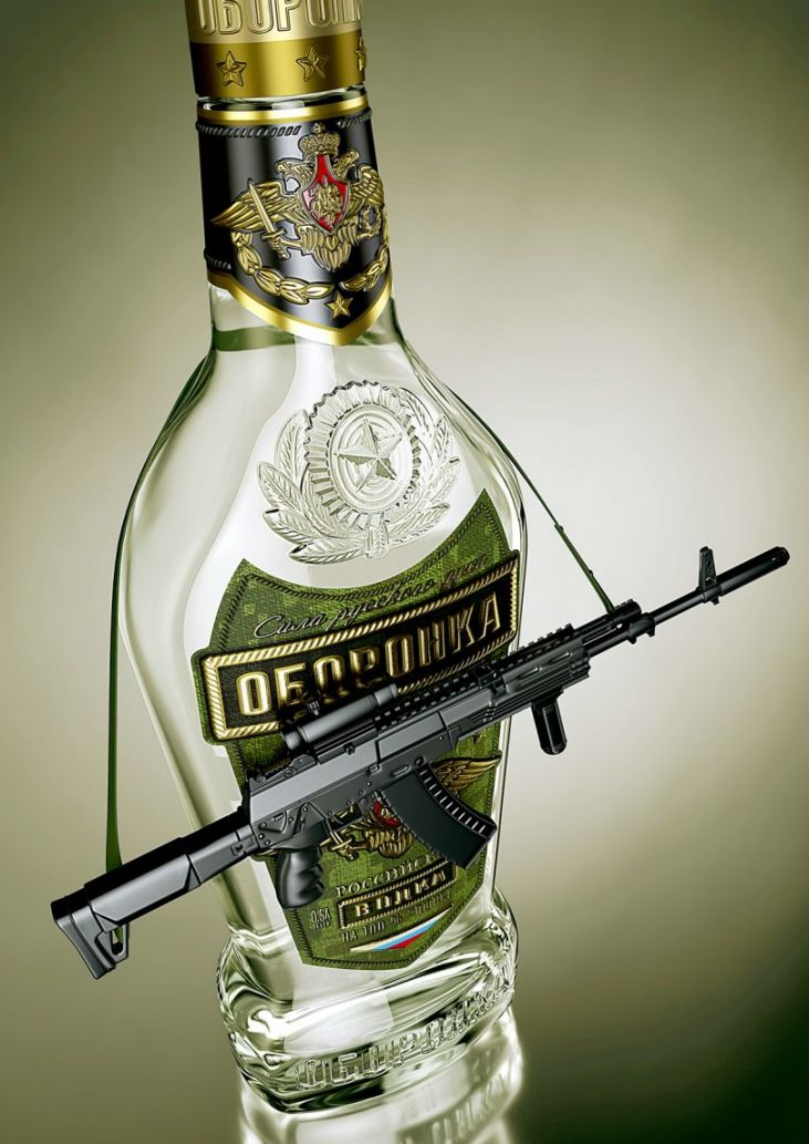 картинка бутылка водочки про снеки что
