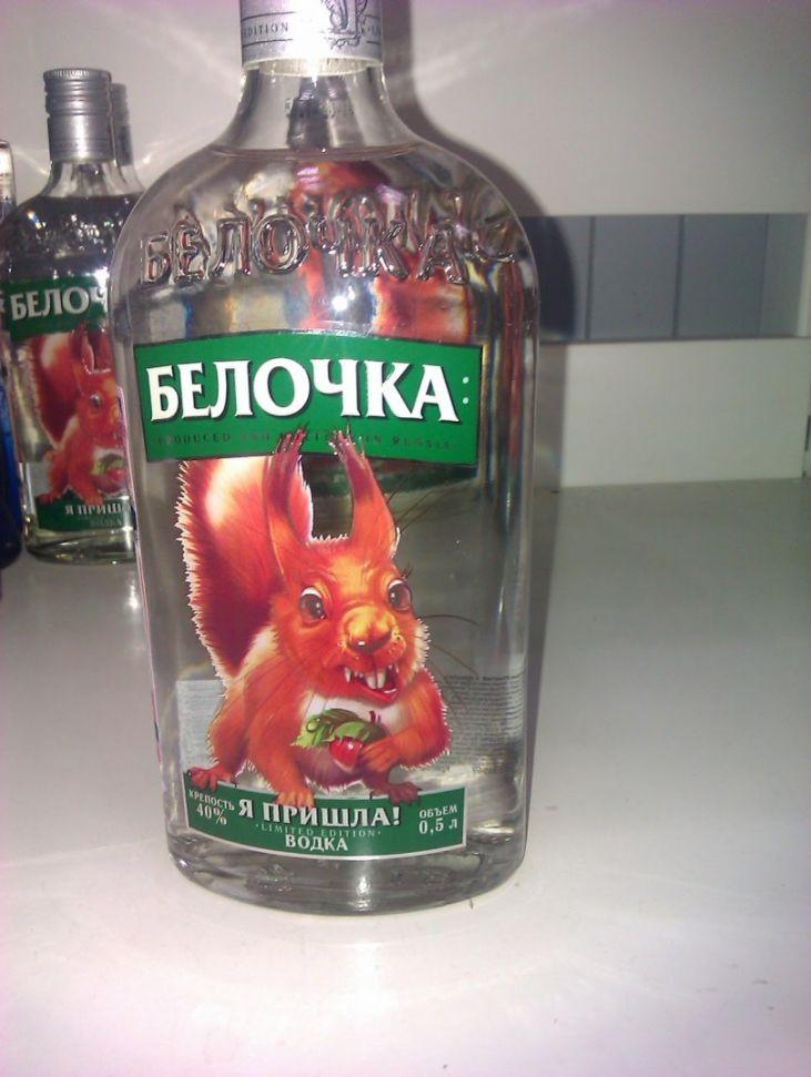 фистинг бутылкой водки белочка начала