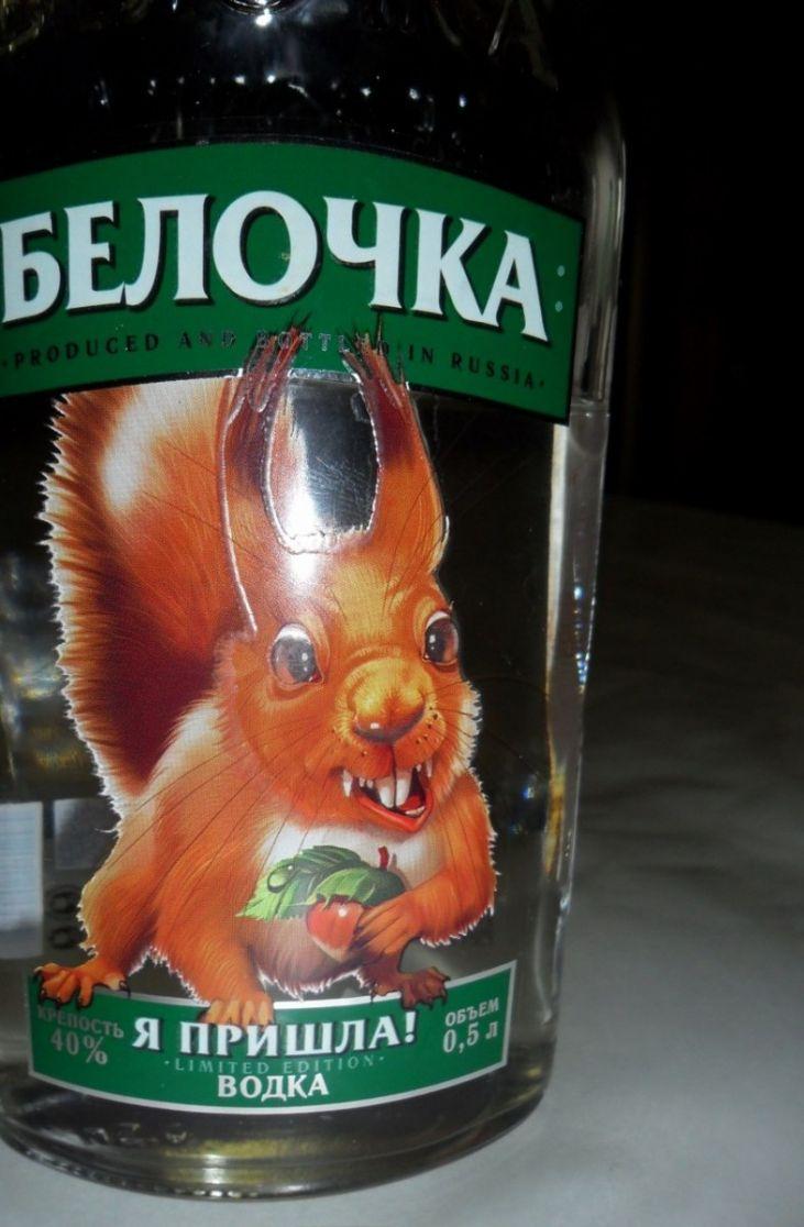 фистинг бутылкой водки белочка происходит